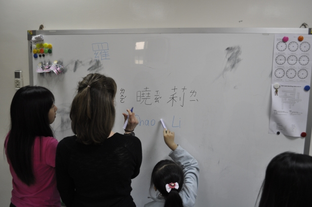 The kids gave Sabrina her Chinese name (Luo Shao Li), then taught her how to write it.