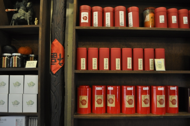 red tea boxes
