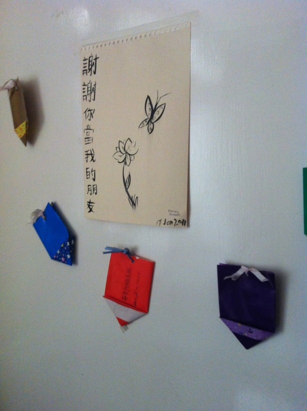 I made this a couple of years ago for Teacher Lee, the Chinese teacher where the kids study. She's kept it on the wall all this time.